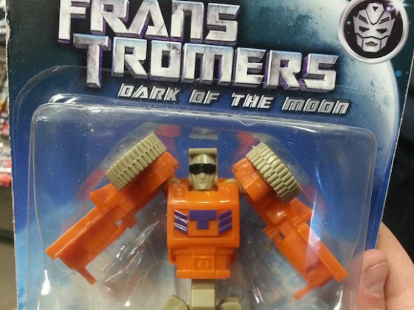 Knockoff Toys-1