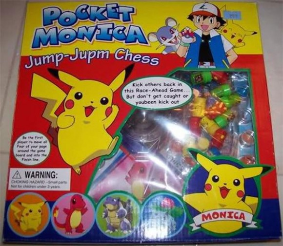 Knockoff Toys-16