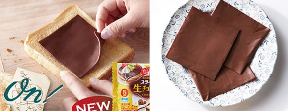 sliced-chocolate-bourbon-japan-1